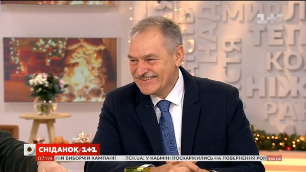 "Олег Чабан - психотерапевт. Скриншот с канала 1+1, ""Сніданок з 1+1"""