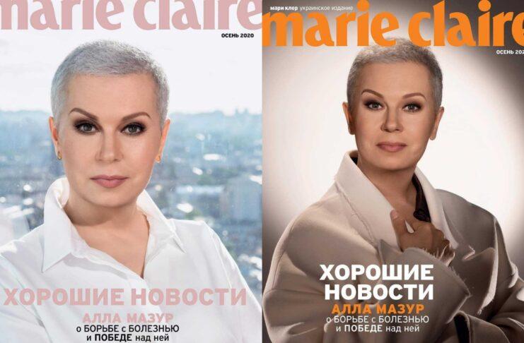 Алла Мазур попала на обложку украинского журнала