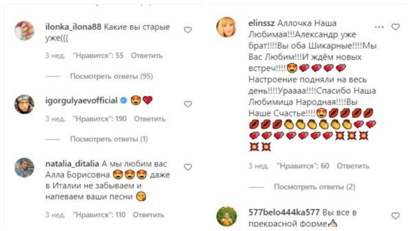 Скріншот зі сторінки Успенської