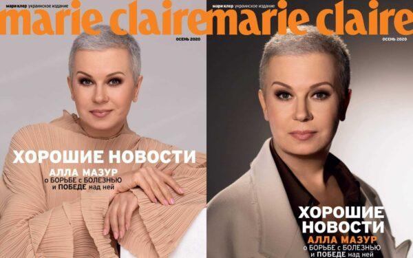"""Алла Мазур попала на обложку украинского журнала """"Мари Клер"""""""