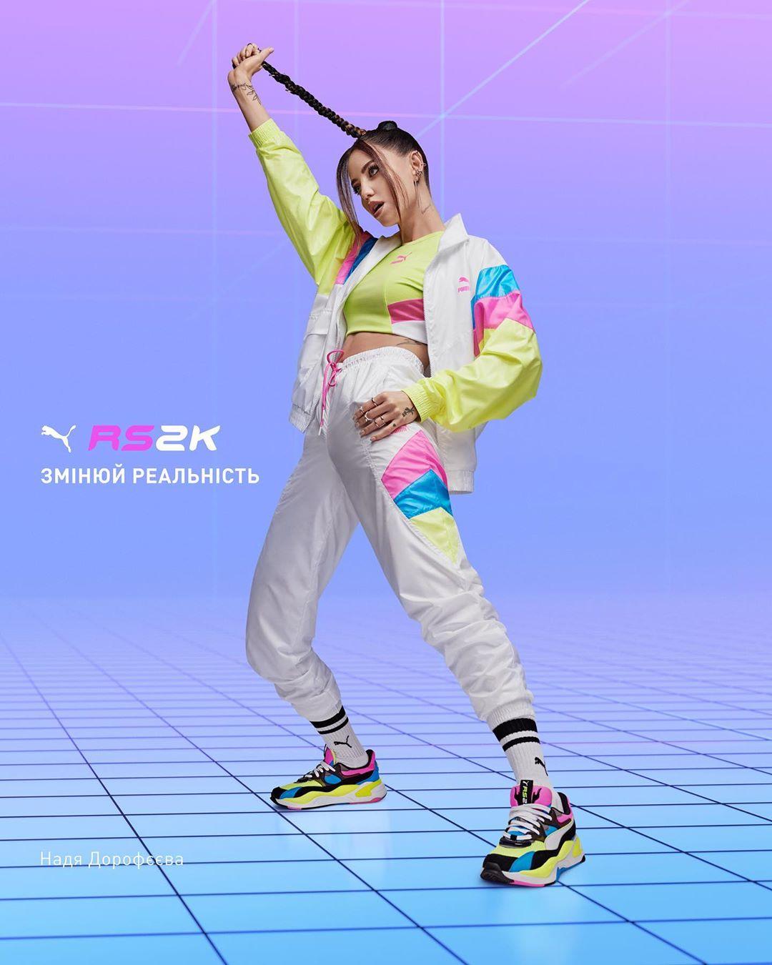 Надя Дорофєєва в рекламі Пума