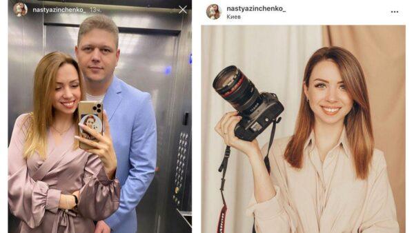 Анастасия Зинченко и Максим Соколюк