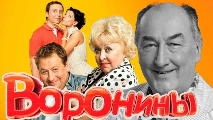 Умер легендарный актер Ворониных. Как дальше будут снимать сериал без Бориса Клюева?