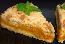 Гарбузовий пиріг