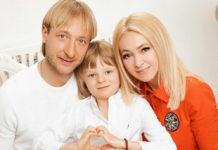 Євген Плющенко, Яна Рудковська та їх син Саша
