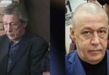 Михайло Єфремов в СІЗО