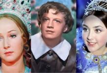 Актеры советских сказок
