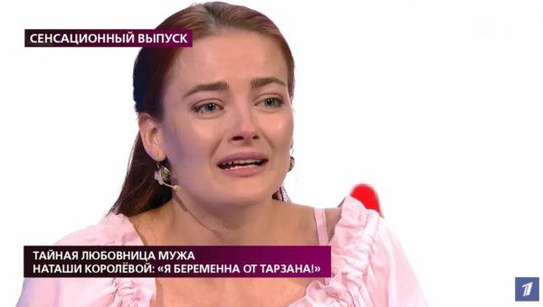 Тест на беременность Анастасии Шульженко оказался отрицательным