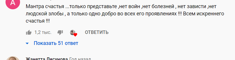 Коментарі