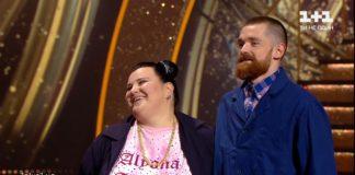 Alyona Alyona и Юрий Гурич