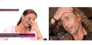 Анастасія Шульженко на шоу і Тарзан