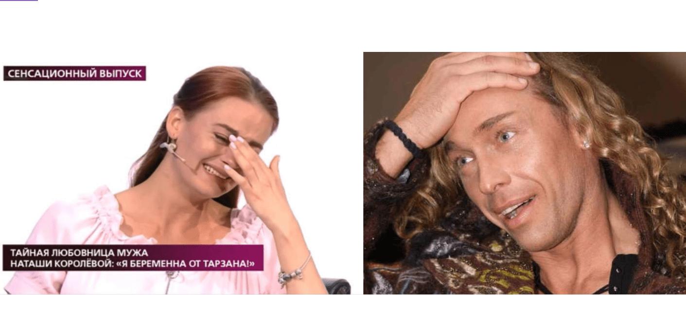 У Тарзана не будет внебрачных детей – тест на беременность Шульженко прямо на шоу показал отрицательный результат