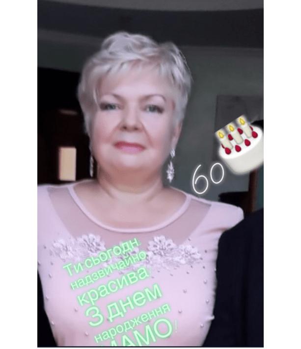 Мама Тіни Кароль в 2019 році