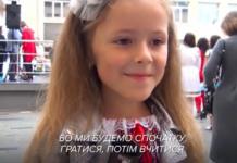 Школярка з Трускавця