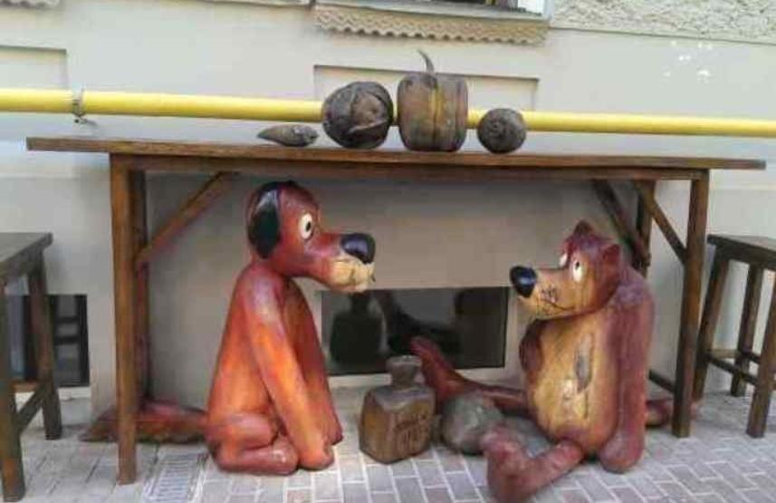 Пам'ятник Собаці і Вовкові
