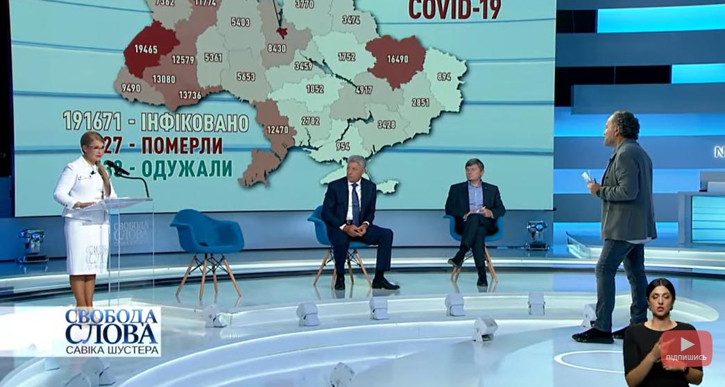 """""""Свобода слова Савика Шустера"""""""