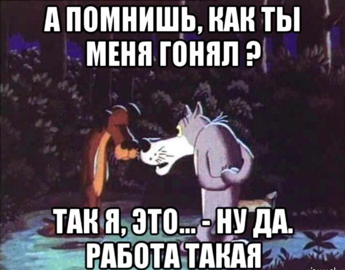 """""""Фраза """""""