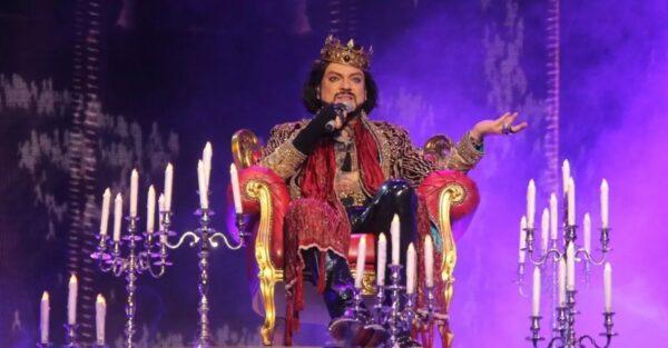 Филипп Киркоров в образе короля