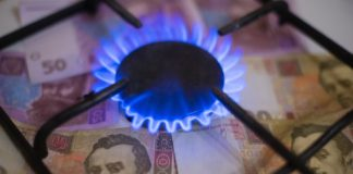 Повышение тарифов на газ