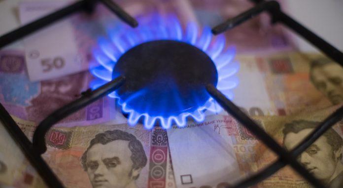 Підвищення тарифів на газ