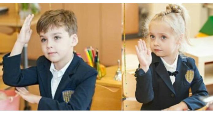Гаррі і Ліза Галкін в школі