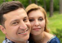 Володимир і Олена Зеленська