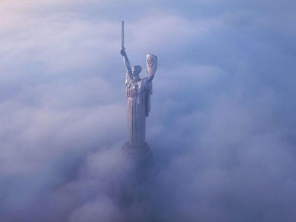 Дымка над Киевом