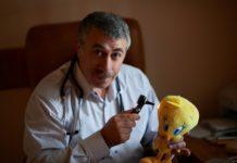 Доктор Комаровский рассказал, как укрепить детскую иммунную систему без таблеток