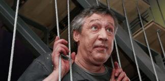 Михайло Єфремов у в'язниці освоїть нову професію - більше не актор