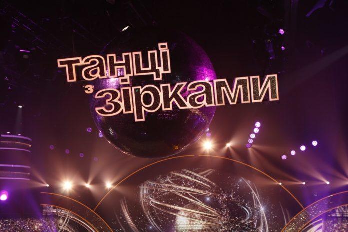"Фінал шоу  ""Танці з зірками "" не за горами"