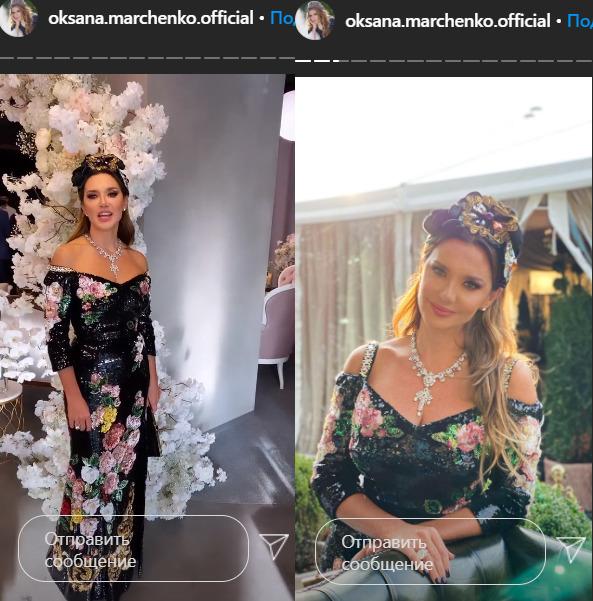 Оксана Марченко на свадьбе сына