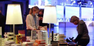 Книжковий ярмарок у Франкфурті