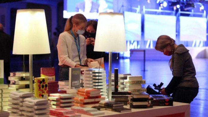 Книжная ярмарка во Франкфурте