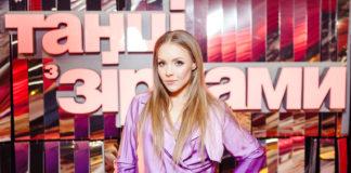 Алена Шоптенко оправилась от ковида и вернулась в шоу-бизнес
