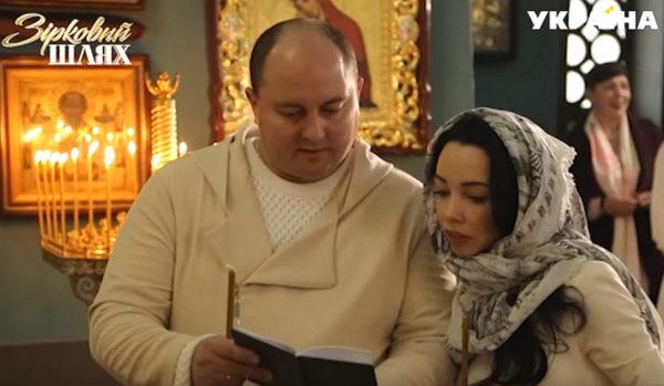 Юрий Ткач и Екатерина Кухар
