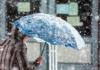 Мокрый снег в Украине