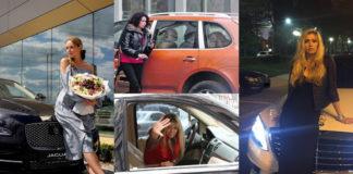 Авто знаменитих красунь