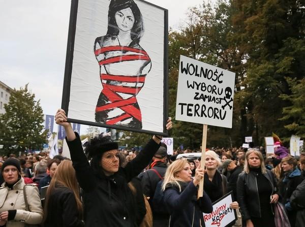 Протести 2016- го року