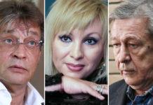 Олександр Домогаров, Валентина Легкоступова, Михайло Єфремов