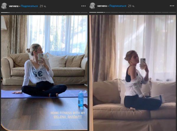 Скриншоты из Instagram Веры Брежневой