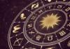 Гороскоп на листопад - яким знакам пощастить найбільше?