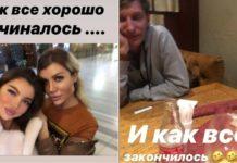 Скандал в російському шоу-бізі