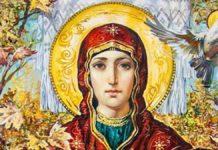 Покров Пресвятой Богородицы 2021 - дата