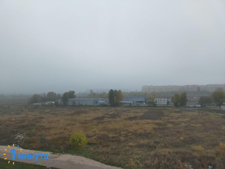 Киев окутала дымка: эксперт объяснила, опасно ли это (ФОТО)