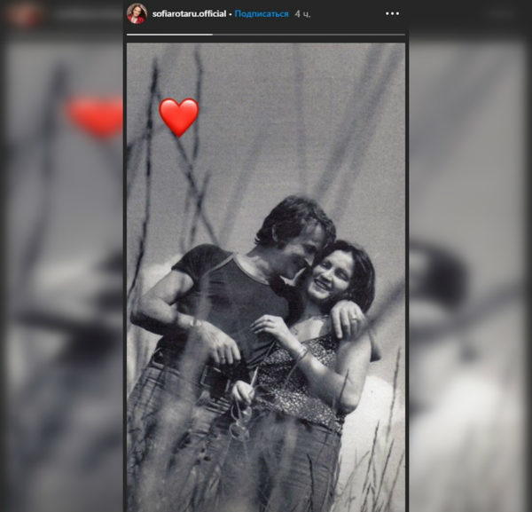 Скриншот из Instagram Ротару