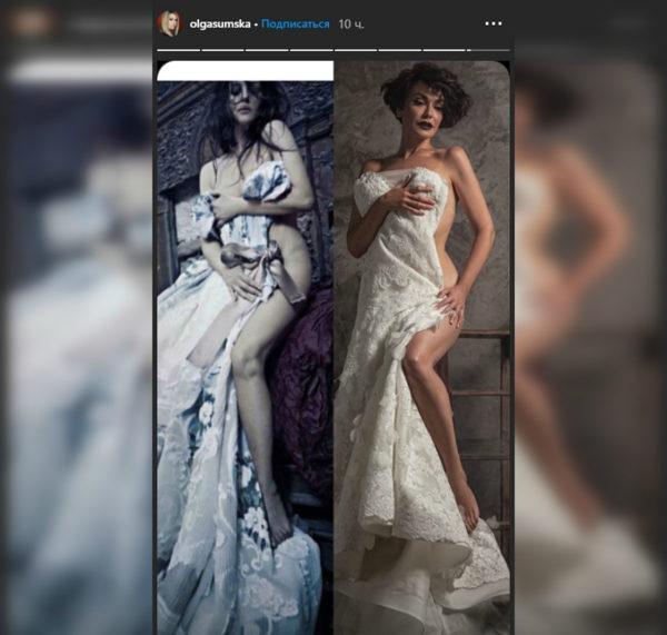 Скриншот из Instagram Ольги Сумской