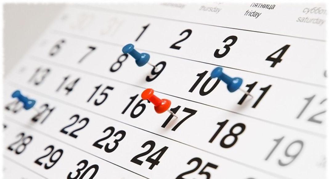 Праздничные и выходные дни в ноябре 2020 года