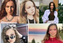 Знаменитые дети знаменитостей