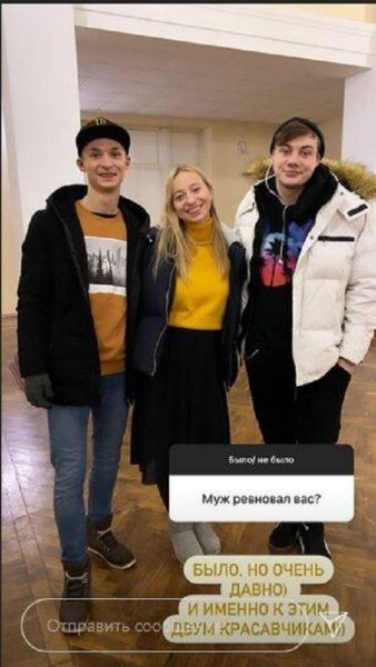 Скриншот с Инстаграм-сториз Репяховой
