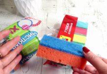 Разноцветная губка для мытья посуды - зачем их делают разного цвета?